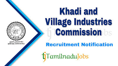 KVIC Recruitment 2019, KVIC Recruitment Notification 2019, central govt jobs, govt jobs in India, Latest KVIC Recruitment Notification update