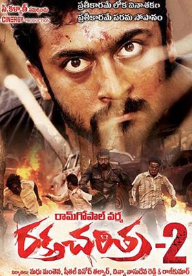 rakhta charitra 2 full movie download