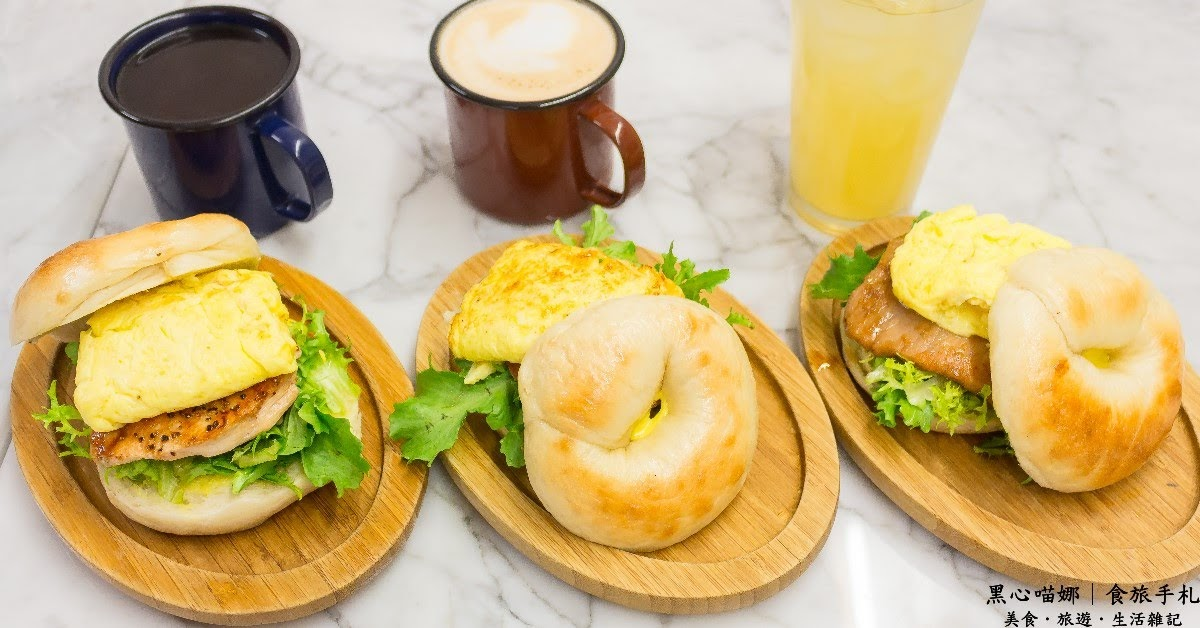 【Bodis手作三明治】用健康治癒、陽光般的手感厚蛋貝果,掃除上班時的鬱悶心情吧!