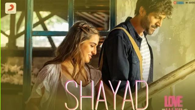Shayad Lyrics | Arijit Singh | Love Aaj Kal