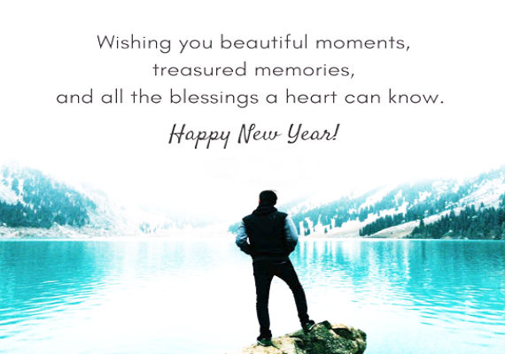 New Year Quotes - Happy New Year 2018 | Happy New Year 2018
