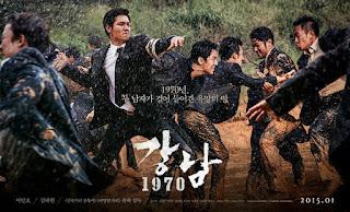 Download Film Korea Gangnam Blues (2015) Subtitle Indonesia