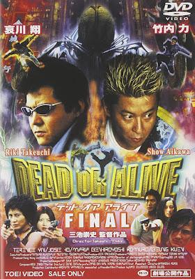 Póster película Dead or Alive 3 Duelo Final