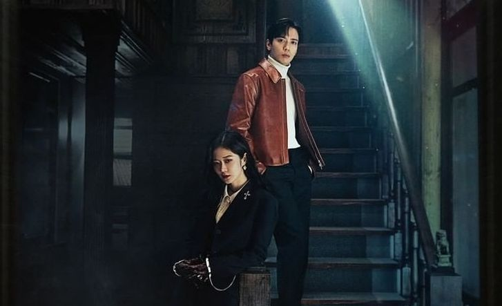 Sell Your Haunted House (2021) Subtitle Indonesia Episode 4