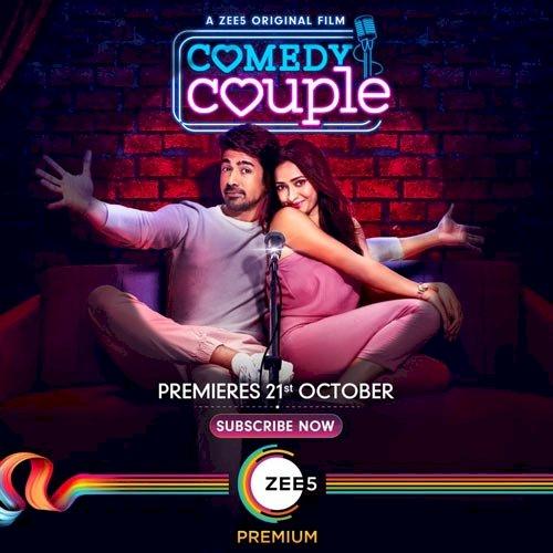 "Teaser for ""The Comic Couple"": Imperfectly Perfect Couple ""Saqib"" (Deep) and Shweta (Zoya) as ""Comedian Couple"""