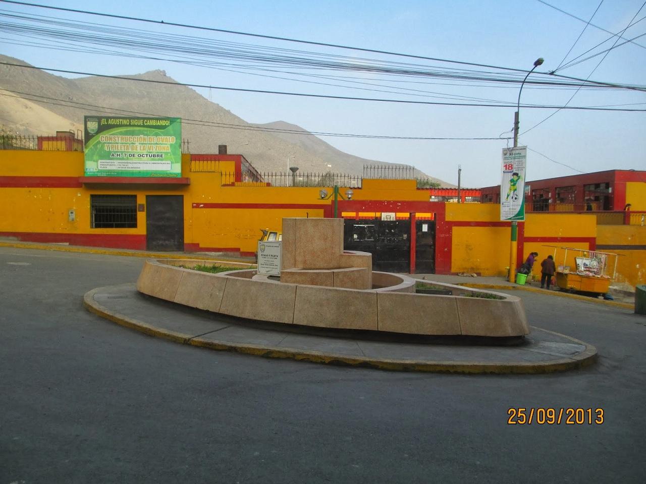 Colegio 046 LOS LIBERTADORES DE AYACUCHO - El Agustino