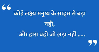 100 Zindagi Quotes - Life quotes Hindi life status Hindi