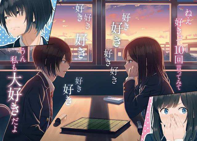 Kimi tte Watashi no Koto Suki Nandesho? (Novela Ligera en español)