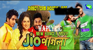 Jio Pagla Movie Song Lyrics