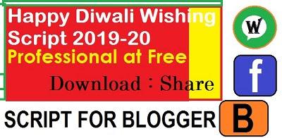 happy diwali wishing script, diwali wishing script, diwali wishing script download, diwali wishes viral script, diwali wishing script for blogger, diwali wishing script 2019, festival wishing script