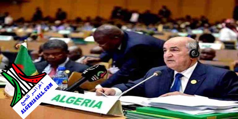 صور تبون في اجتماع الاتحاد الافريقي