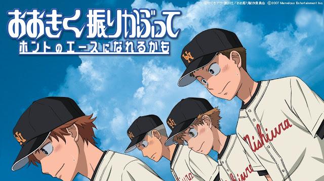Ookiku Furikabutte Ranking VSA Animeanime