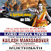 Lets Join Kailash Yatra & Mukthinath Yatra.