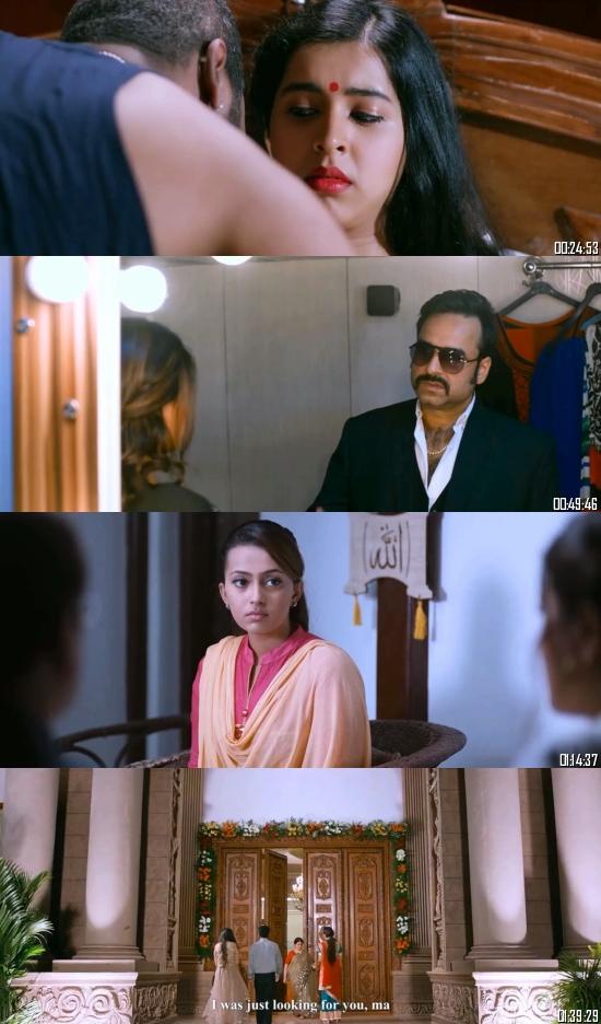 Shakeela 2020 Hindi 720p 480p WEB-DL x264 Full Movie