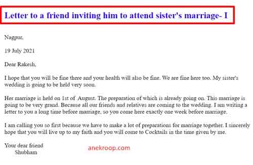 letter to a friend inviting him to attend sister's marriage-I