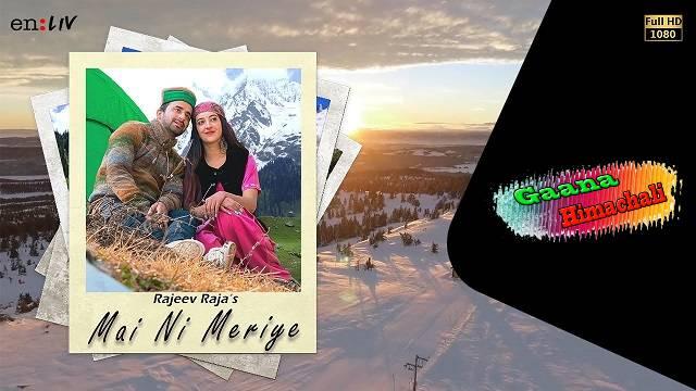 Mai Ni Meriye Song mp3 Download - Rajeev Raja