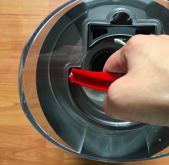 Dyson Humidifier - water tank