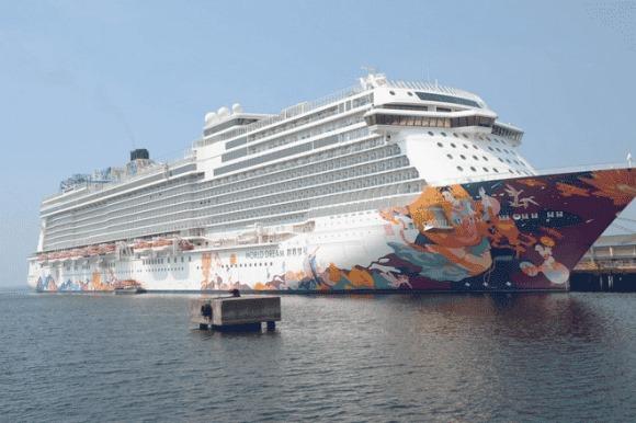 Siêu du thuyền Trung Quốc có ca nhiễm nCoV đã ghé Đà Nẵng, Nha Trang