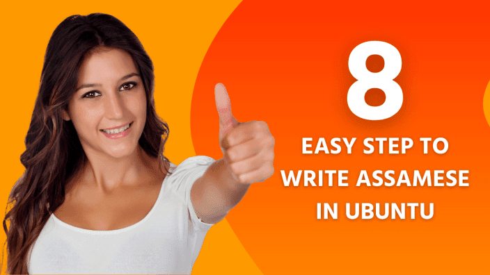 How to type assamese in linux | Assamese Keyboard for linux