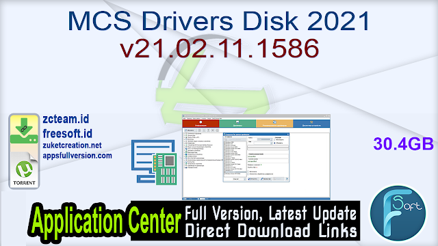 MCS Drivers Disk 2021 v21.02.11.1586_ ZcTeam.id