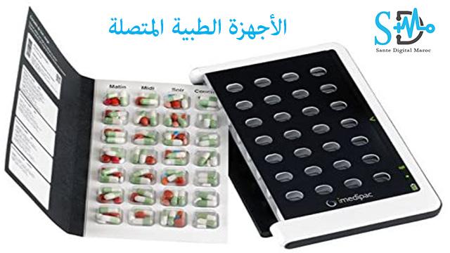 pilule connecté