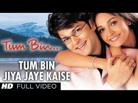 indian film tum bin mp3 songs free