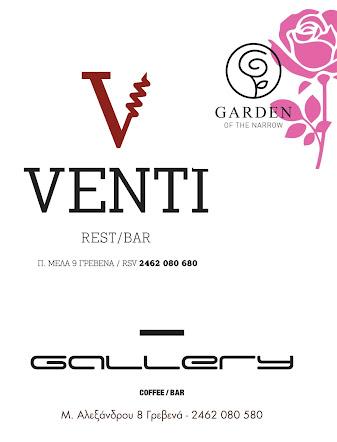 GARDEN - GALLERY - VENDI