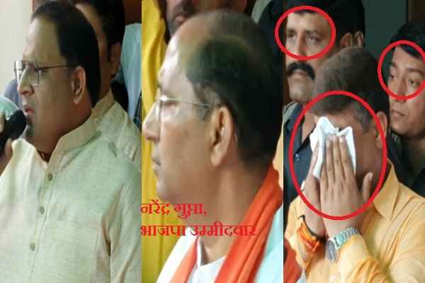 vipul-goel-support-narendra-gupta-on-faridabad-vidhansabha-seat