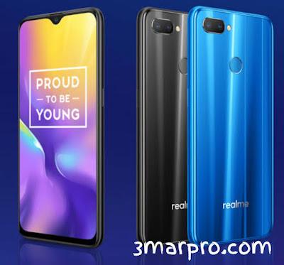 سعر ومواصفات موبايل Oppo Realme U1