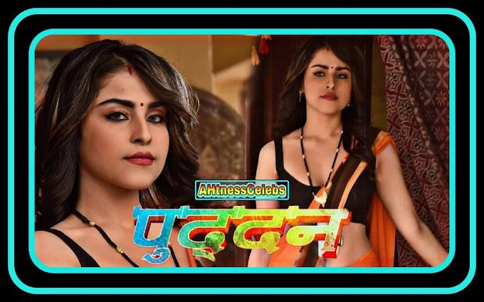 Puddan (2021) - Cineprime Hindi Hot Web Series (s01ep01)