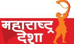 Maharashtra desha kavita