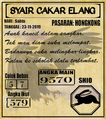 SYAIR HONGKONG 23-11-2019
