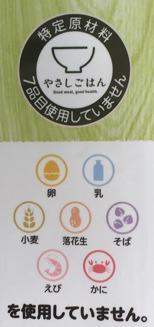 トップバリュー,topvalu,おこめでつくったふんわりパン,米粉パン,グルテンフリー,グルテン不耐性,glutenfree,イオン