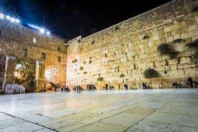 Ağlama Duvarı hangi uygarlığa aittir?
