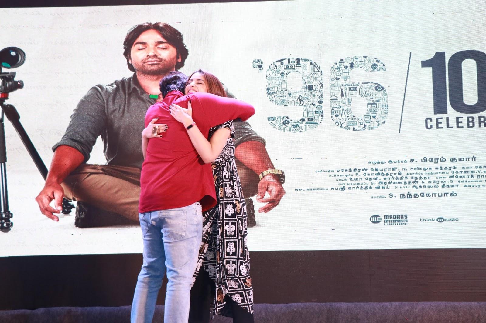 Actress Trisha Stills At 96 Movie 100 Days Celebrations