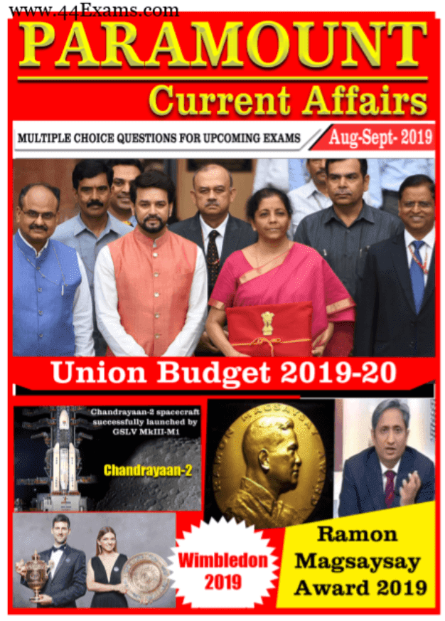 Paramount-Samsamayiki-Current-Affairs-September-2019-For-All-Competitive-Exam-PDF-Book
