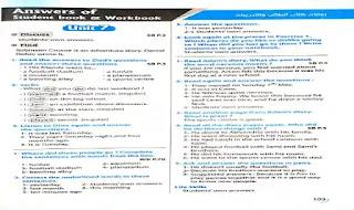 اجابات كتاب الطالب وكتاب الورك بوك اللغة الانجليزية للصف الاول الاعدادى الترم الثانى 2020 من موقع درس انجليزي حلول كتاب المدرسة وكتاب الورك بوك اولى اعدادى ترم تانى 2020
