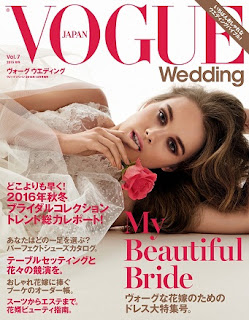 Vogue Wedding Japan