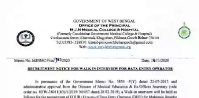 West Bengal Data Entry Operator Recruitment 2021