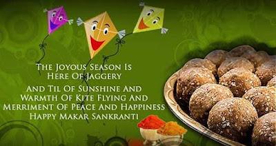 makar sankranti wishes images free download