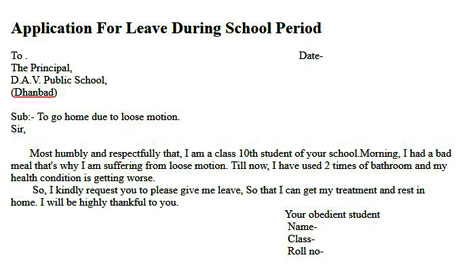 application for leave during school period