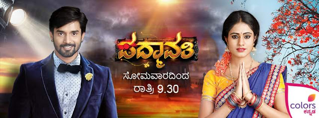 'Padmavathi' Serial on Colors Kannada Plot Wiki,Timing,Cast,Promo,Title Song
