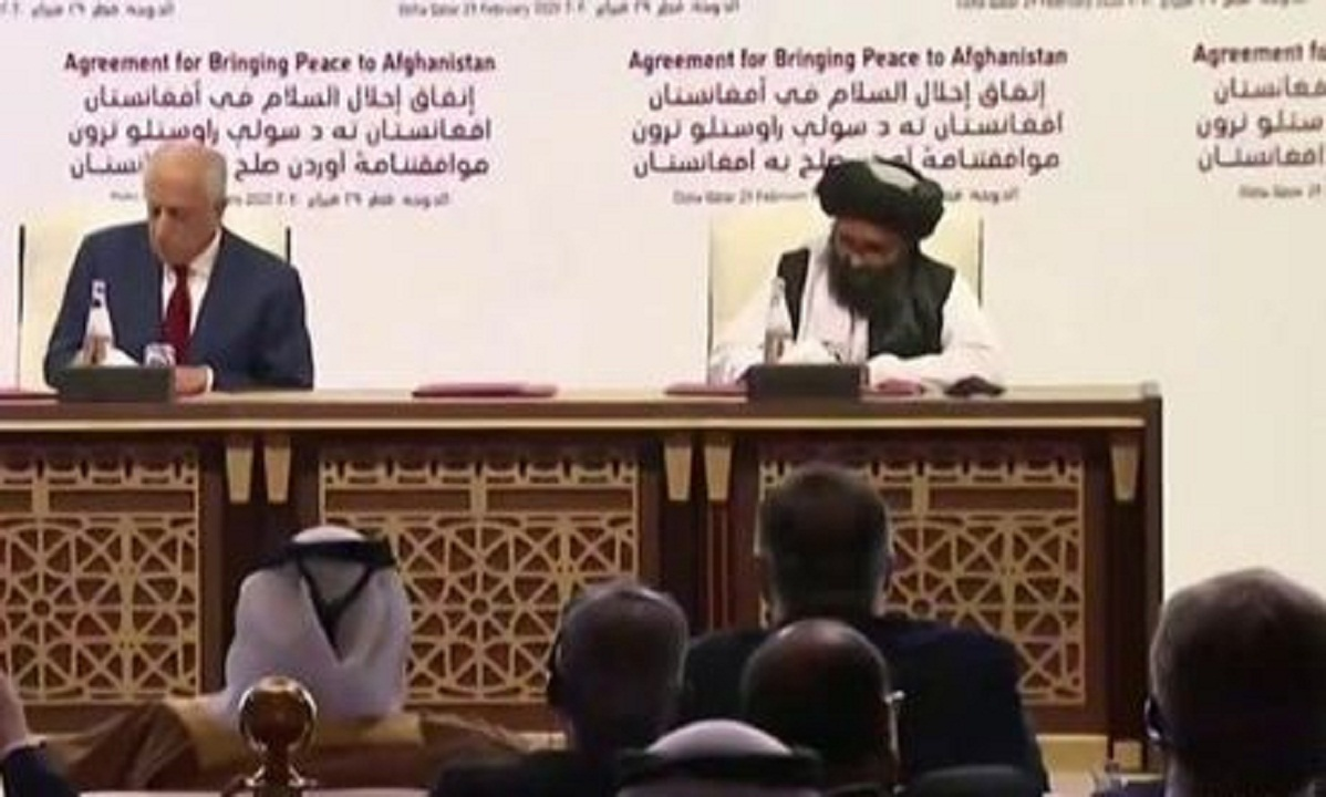 America is reviewing Taliban agreement
