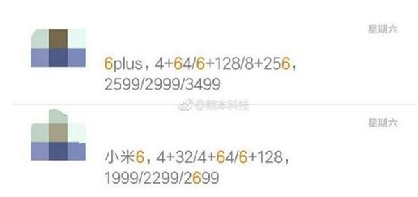 Hé lộ giá bán của Xiaomi Mi 6 và Xiaomi Mi 6 Plus - 181632