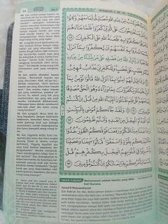 al-quran, al-quran cordoba, al-quran terjemah cordoba, tafsir al-quran cordoba, al-quran cordoba yusuf, al-quran maqdis yusuf, penerbit cordoba