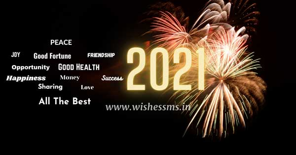 happy new year 2021, happy new year 2021 wishes in gujarati, happy new year 2021 greetings in gujarati, happy new year 2021  messages in gujarati, happy new year 2021 sms in gujarati, happy new year 2021 wishes with images, happy new year 2021 wishes and greetings message in gujarati, hd image of happy new year 2021, happy new year image 2021, 2021 happy new year image, happy new year 2021, happy new year 2021 image, happy new year image 2021 in gujarati