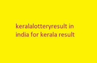 kerala lottery result chart kerala lottery online results