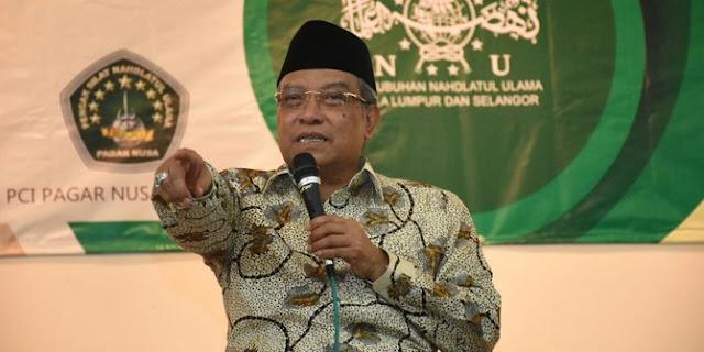 Said Aqil: Habib Rizieq Salah Soal Islam Nusantara