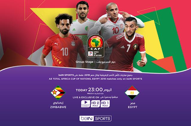 يلا شوت مشاهدة بث مباشر مباراة مصر وزيمبابوى Egypt vs Zimbabwe اليوم 21-6-2019 في بطولة كأس أمم أفريقيا