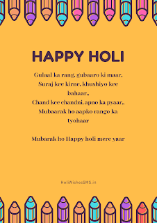 funny holi wishes